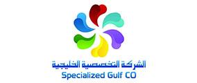 الشركة التخصصية الخليجية